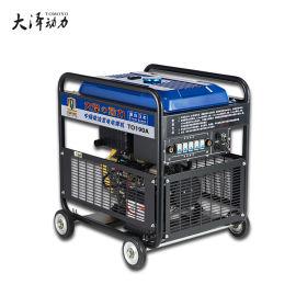 户外焊接250A发电电焊机