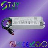 新品掃二維碼LED一體式驅動應急電源燈恆功率