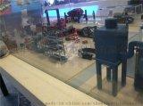 沈阳工业模型制作机械动态设备模型