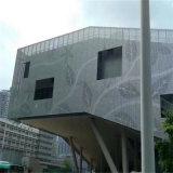 外立牆造型鋁單板 吊頂衝孔造型鋁單板