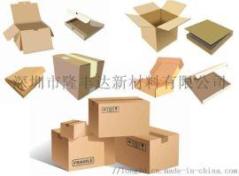 纸箱厂  纸箱定制 深圳纸箱