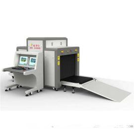 安卫士安防供应X射线检测仪X光安检机厂家