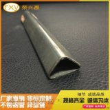 不锈钢异型管厂家供应不锈钢三角管 焊接不锈钢三角管