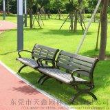 HDPE塑木户外公园椅 东莞天鑫A-001公园椅
