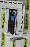 MARTOR安全刀61329 101800
