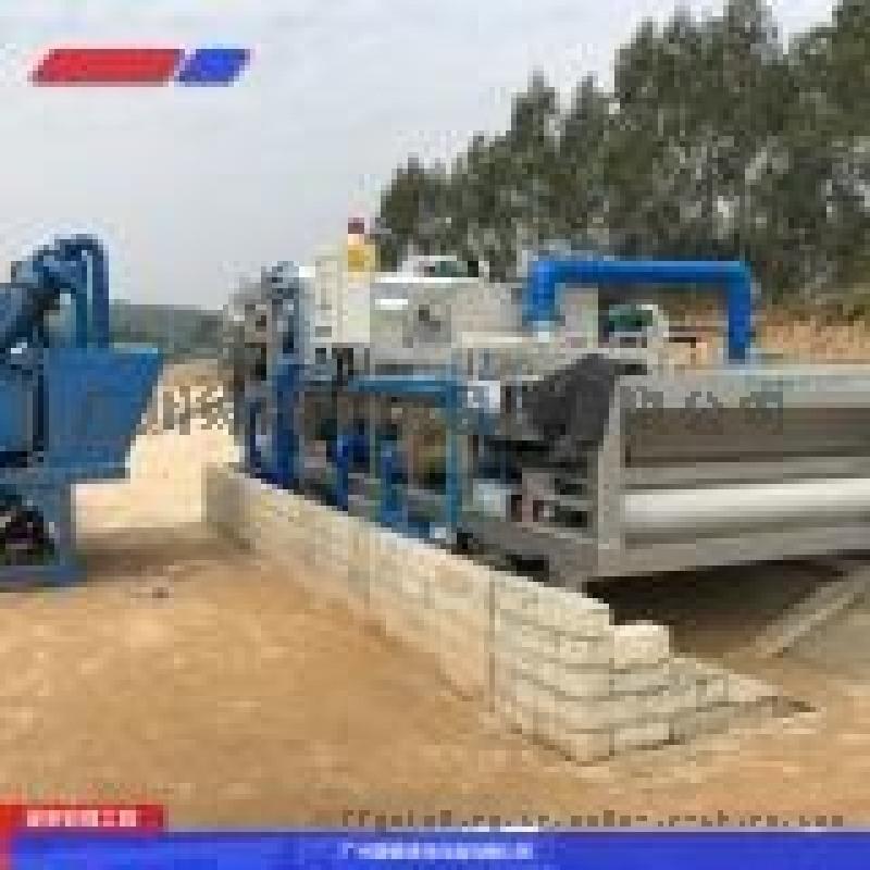 山沙泥漿脫水機 泥漿固化處理設備型號高效脫水