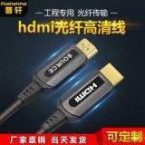 2.0版4KHDMI高清線