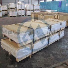 陕西西安铝板铝卷铝圆片生产厂家