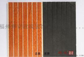 竹木纤维吸音板、生态木吸音板、集成吸音板