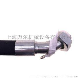 优耐特斯空压机高压油管主机油管0760603000