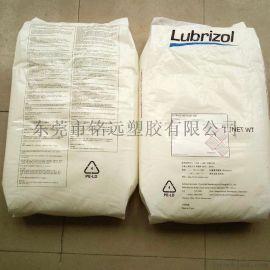 聚氨酯TPU 路博润 2540 玻纤增强40%