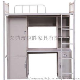 生产公寓床厂家可量身定制