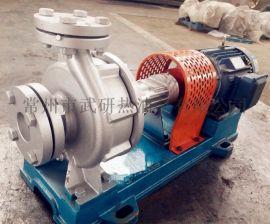 离心式热油泵50-32-200 耐高温油泵常州厂家