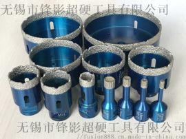 钎焊M14角磨机用瓷砖干打孔钻石材开孔器