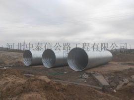 6米钢波纹管   河南热镀锌金属波纹管涵