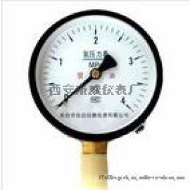 医用氧气压力表
