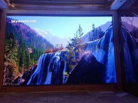 市管理局展示厅室内P2全彩LED显示屏怎么算费用