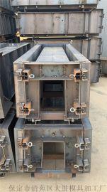 农田灌溉水渠模具_矩形槽钢模具_排水取水槽厂