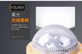 日喀则防爆灯-日喀则LED防爆灯