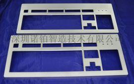 深圳铝合金多色金属外壳