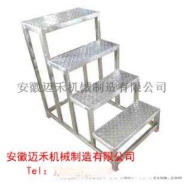 不锈钢梯子,不锈钢登高梯,不锈钢步步高,支持定做
