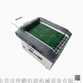 PCB自动化丨收放板机丨KPU-920自动收板机
