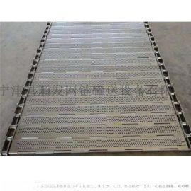 不锈钢输送链板 冲孔链板 规格按需定做