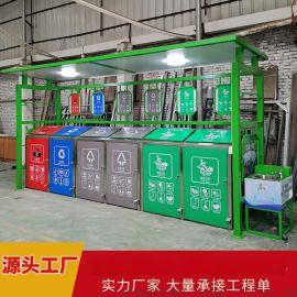 2020年新款户外垃圾分类亭 社区垃圾回收站