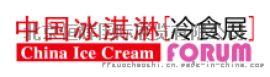 2021年第二十三届中国糖果展暨休闲食品展览会