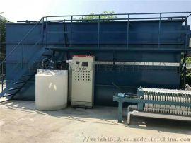 新沂市废水处理设备/餐饮废水/生活废水处理