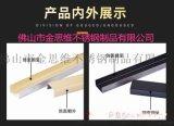 异形不锈钢装饰条厂家黑钛不锈钢装饰条来图定做