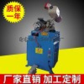 盛和MC315B气动金属圆锯机不锈钢切管机 气动断料机 不锈钢切割机
