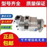 【GPC4-50-50-50-50-CH7F4-30-L】齒輪油泵