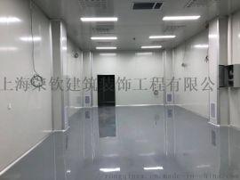 青浦电子工厂装修丨净化车间设计丨厂房装修公司