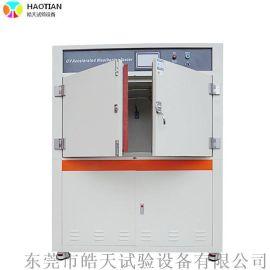 紫外线耐黄变老化测试箱,深圳手机壳老化试验机