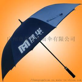 广州礼品雨伞传播传媒公司广告促销雨伞