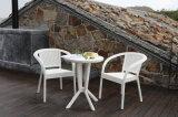 戶外室外陽臺花園庭院咖啡套裝餐桌椅套裝仿編藤套裝