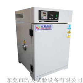 实验室鼓风工业高温烘箱,大灯烤箱