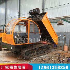 农用8吨橡胶履带翻斗车 山地运输木材运输车
