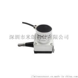 米朗SMFS-XS防水拉线位移传感器拉绳位移传感器
