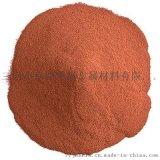高質量銅粉,粒度可定制超細銅粉,工廠直銷,質量保證