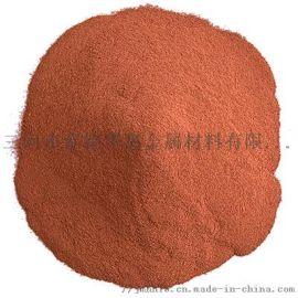 高质量铜粉,粒度可定制超细铜粉,工厂直销,质量保证