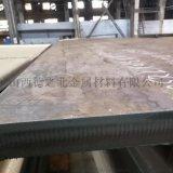 黑龍江大慶石油化工 310S復層復合鋼板
