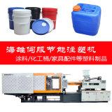 塗料桶生產設備 傢俱配件塑料注射成型機