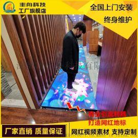 人屏互动LED地砖屏高承重踩踏地板电子显示屏幕