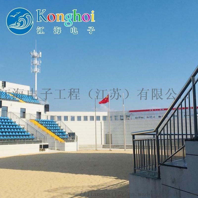 寧夏中衛廠家直銷江海升旗系統垂直升旗