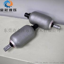 小型液压蓄能器 液压站囊式蓄能器