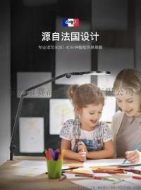 CL25C國AA級護眼臺燈學生閱讀燈臥室學習夾子燈