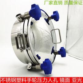 不锈钢垂直吊盖人孔DN300圆形人孔 生产供应
