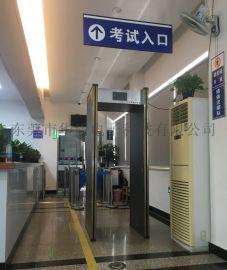 浙江手机探测门生产厂家 智能通过式**手机安检门